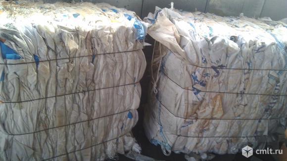 Экспорт в страны СНГ. 2-х и 4-х стропные Б/У Биг Беги. Полный пакет документов для таможни.. Фото 2.