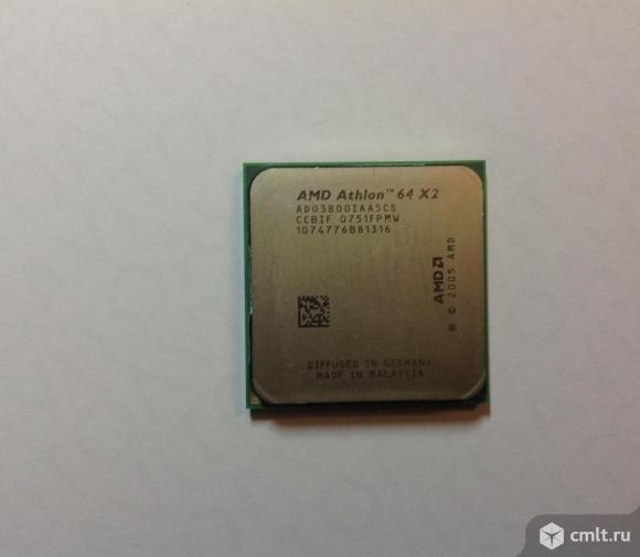 Athlon 64x2 3800+
