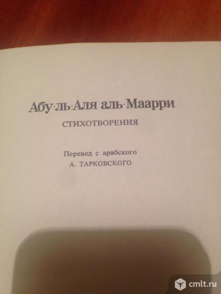 Перевод А.Тарковского