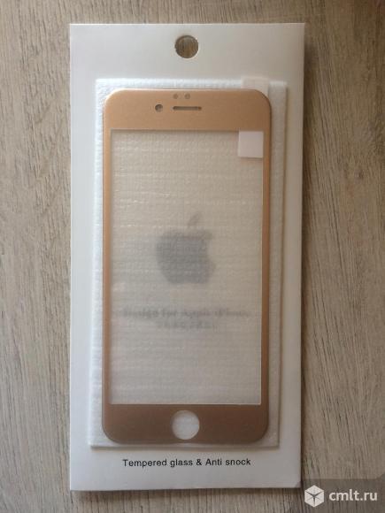 Защитное «золотое» стекло iPhone 6 6s 7. Фото 1.
