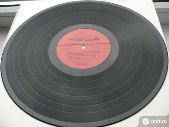 "Грампластинка (винил). Гигант [12"" LP]. Муслим Магомаев. Песни Италии. Запись 1988 г. Тираж 5000.. Фото 8."