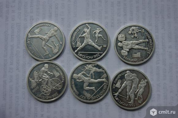 Разные монеты. Фото 1.