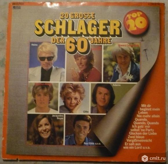 """Грампластинка (винил). Гигант [12"""" LP]. 20 grosse Schlager der 60er Jahre. EMI Electrola. Германия.. Фото 1."""