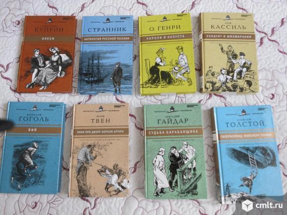 Книги разные. Фото 1.