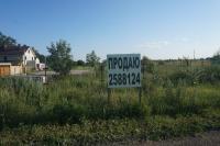 Продаю участок в с. Чертовицы с фундаментом