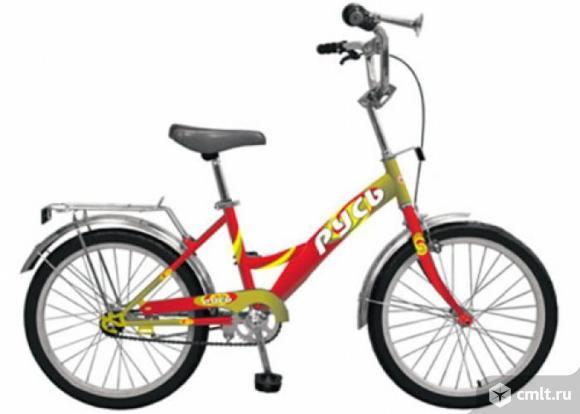 Велосипед Русь для ребенка 5-8 лет, отличное состояние