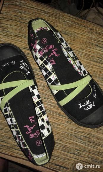 Спортивная обувь. Фото 1.
