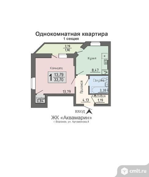 1-комнатная квартира 33,71 кв.м. Фото 1.