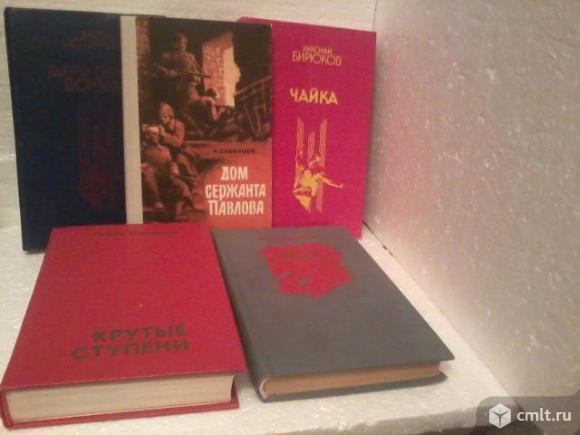 Новые о Войне/ ВОВ /. Фото 1.