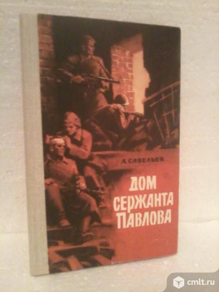 Новые о Войне/ ВОВ /. Фото 6.