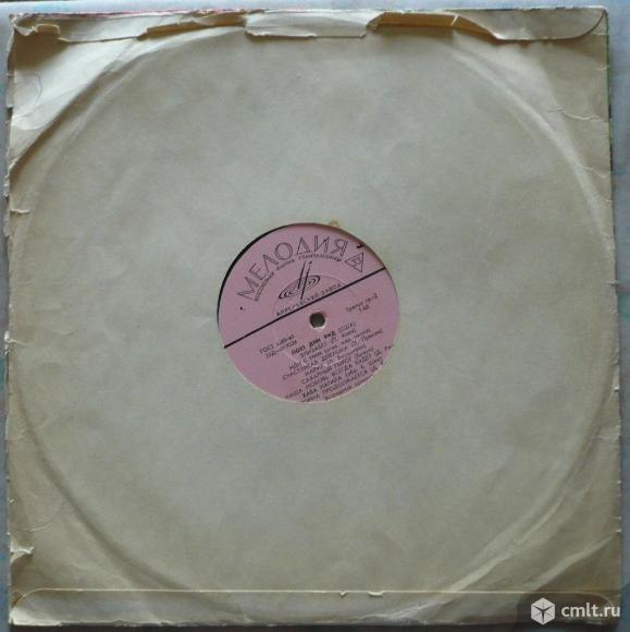 """Грампластинка (винил). Гигант [12"""" LP]. Dean Reed. Поет Дин Рид (США). Мелодия, 1966. 33Д-019023-4.. Фото 7."""
