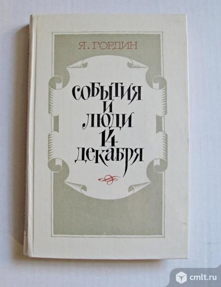 Книги различные