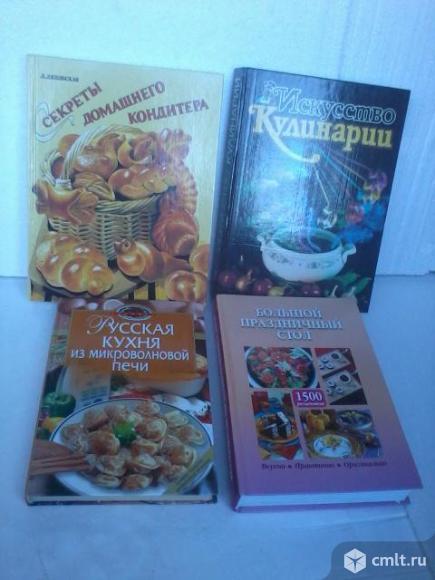 Новые подарочные. Кулинария.. Фото 1.