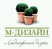 М-Дизайн, ландшафтный дизайн