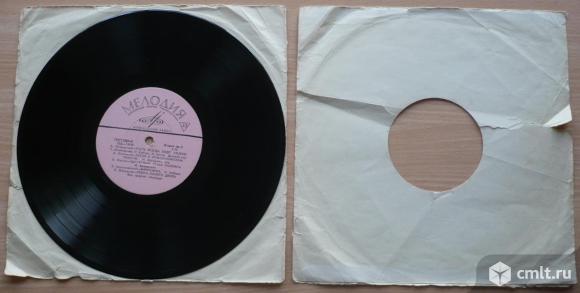 """Грампластинка (винил). Гранд [10"""" LP]. Песни юности (1). Мелодия, 1964. 33Д-13417-8. Апрелевский з-д. Фото 7."""