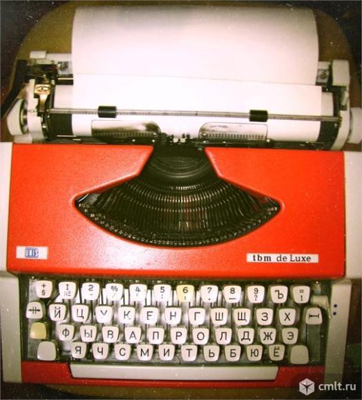 Продаю печатную машинку. Фото 1.