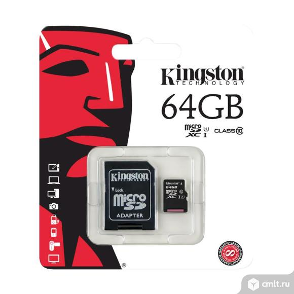 Kingston 64 GB, micro SD и micro HC, Class10 новые. Фото 1.