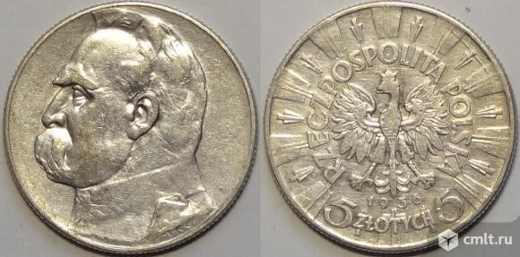 Польша 5 злотых 1936, вышедшие из оборота. Фото 1.