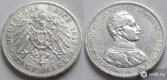 Пруссия 5 марок 1913, вышедшие из оборота. Фото 1.