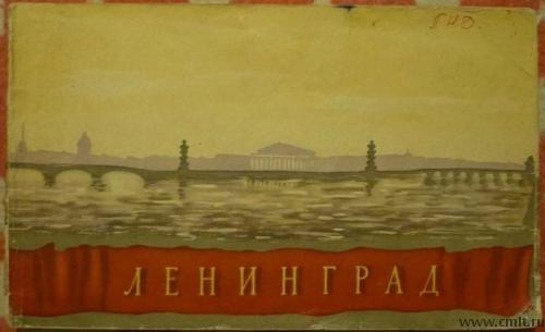 """Фотобуклет """"Ленинград"""". Автор фотографий М. Величко. Москва, 1957 г. 52 страницы. Тираж 60000."""