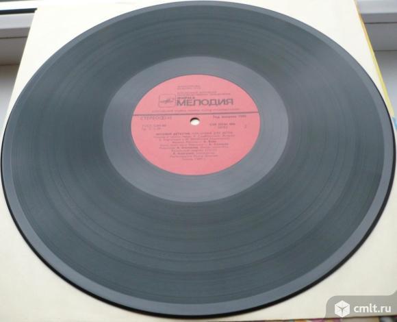 """Грампластинка (винил). Гигант [12"""" LP]. Веселый детектив. Рок-опера для детей. Запись 1989 г. СССР.. Фото 8."""
