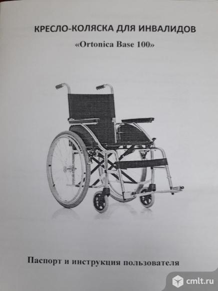 """Кресло коляска для Инвалидов """"Ortonica Base 100"""". В Упаковке. Фото 1."""