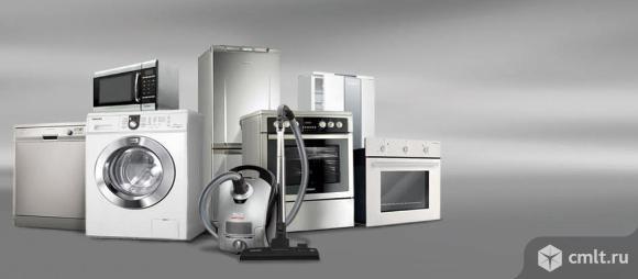 Стиральных машин-автоматов, холодильников и СВЧ-печей ремонт. Фото 1.
