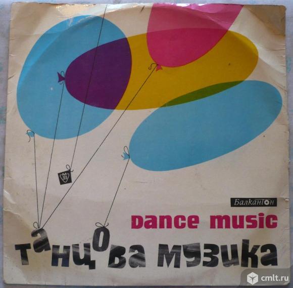 """Грампластинка (винил). Гигант [12"""" LP]. Dance Music [Эстрадная и танцевальная музыка]. Balkanton.. Фото 1."""