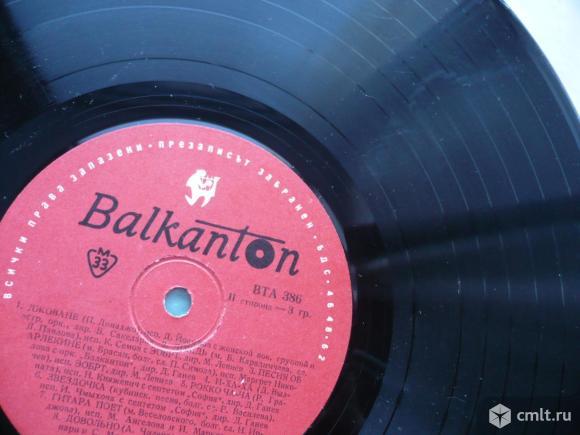 """Грампластинка (винил). Гигант [12"""" LP]. Dance Music [Эстрадная и танцевальная музыка]. Balkanton.. Фото 8."""