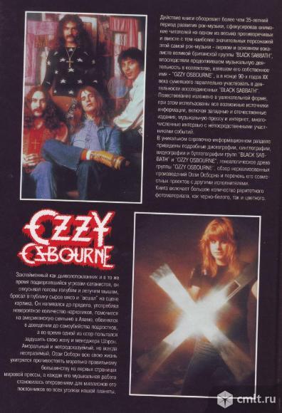 Ozzy Osbourne  История Группы