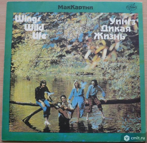 "Грампластинка (винил). Гигант [12"" LP]. Paul McCartney & Wings. Wild Life. 1971. (C) АнТроп, 1993.. Фото 1."