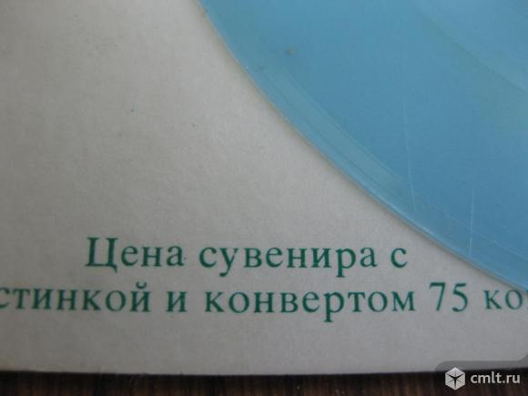 Музыкальный сувенир СССР. Фото 7.