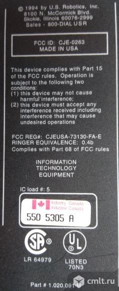 Модем - US Robotics Courier 8100N. Фото 3.