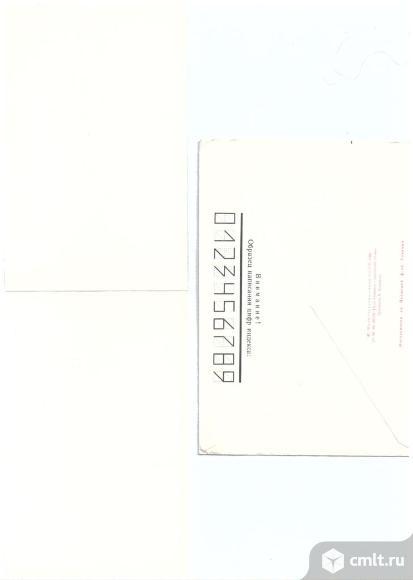 Комплекты Открытка + конверт  и Открытки. Фото 5.