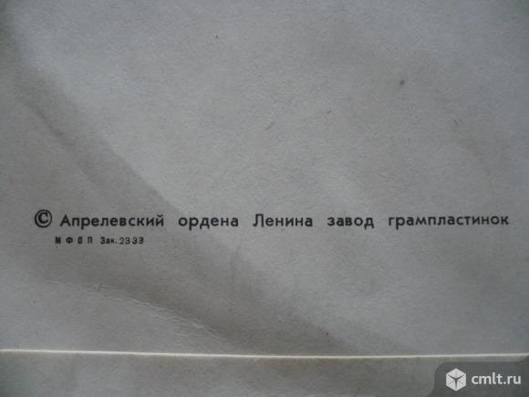 "Грампластинка (винил). Гигант [12"" LP]. Ю. Лагутин. Техника дирижирования. Мелодия, 1978. М90-41341.. Фото 7."