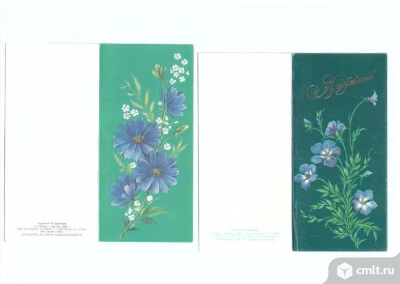 Двойные открытки СССР 6. Фото 8.