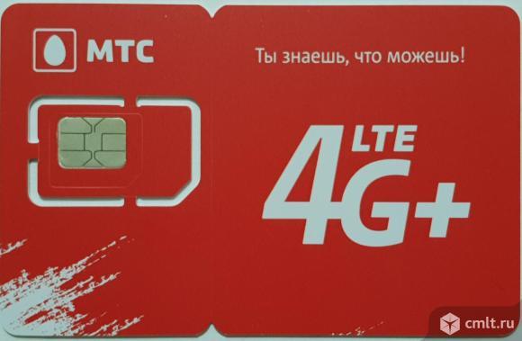 SIM-карта 3G/4G/LTE безлимит МТС