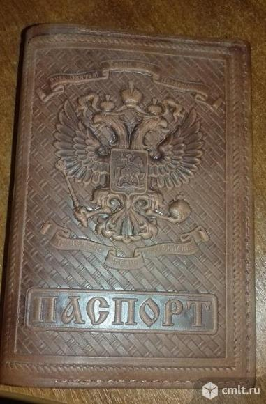 Кожаная обложка для паспорта.. Фото 1.