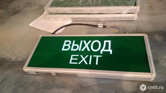 Светильник аварийный, выход.. Фото 1.