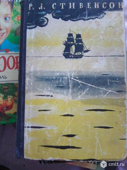 Р.Л. Стивенсон. Остров сокровищ. 1957г.. Фото 1.