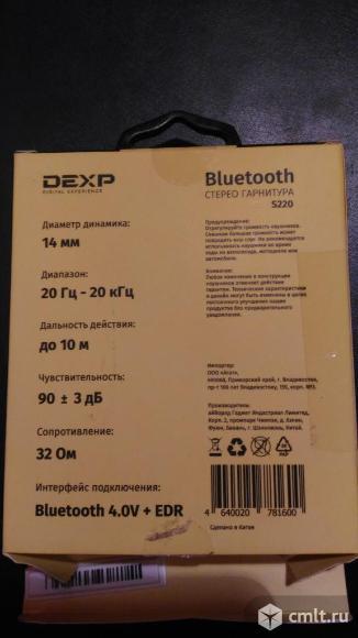 Dexp S220 Bluetooth стерео гарнитура продается