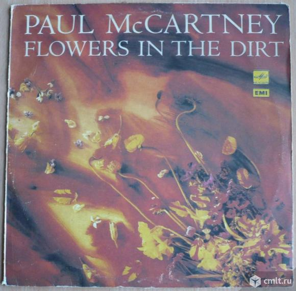 "Грампластинка (винил). Гигант [12"" LP]. Paul McCartney. Flowers In The Dirt. 1989. Мелодия, 1989.. Фото 1."
