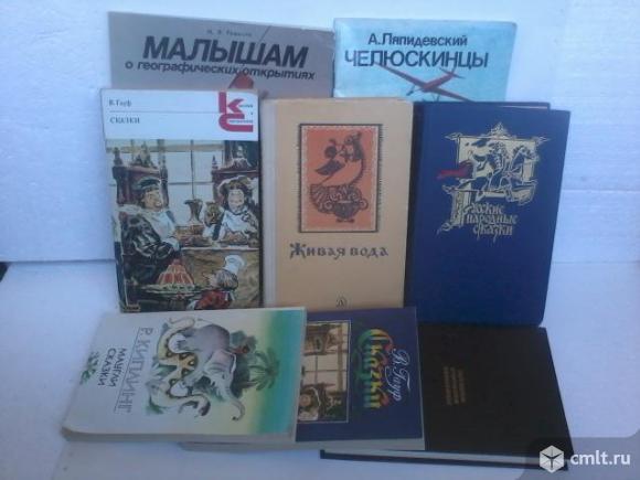 Новые.Детские СССР -5  дошкол. возраста