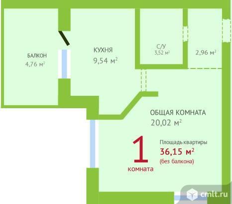 1-комнатная квартира 40,87 кв.м