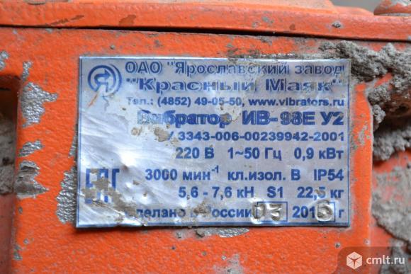 Площадочный вибратор ив-98е у2 220 вольт. Фото 3.