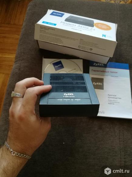 ZyXel модем ADSL2 ±