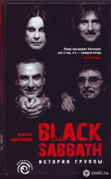 BLACK SABBATH - История группы. Фото 2.