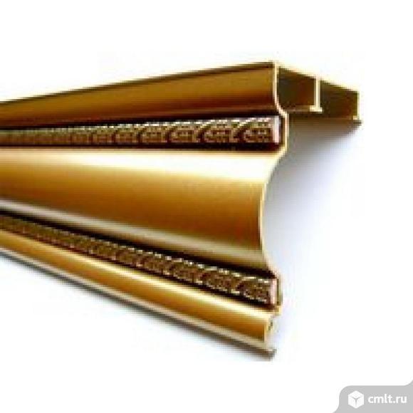 Карниз багет алюминиевый желтый(3 шт разных). Фото 3.