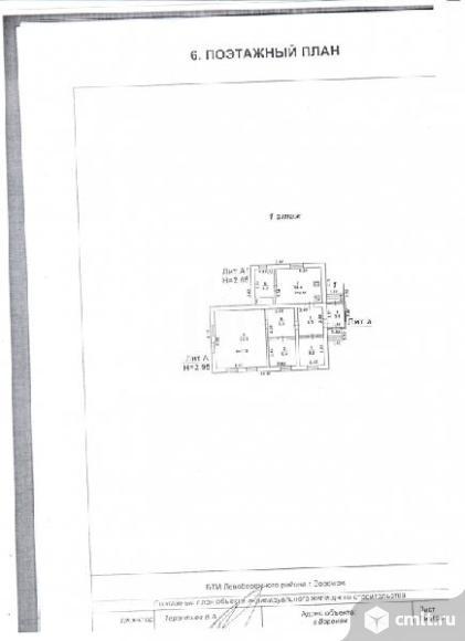 Дом 69,2 кв.м