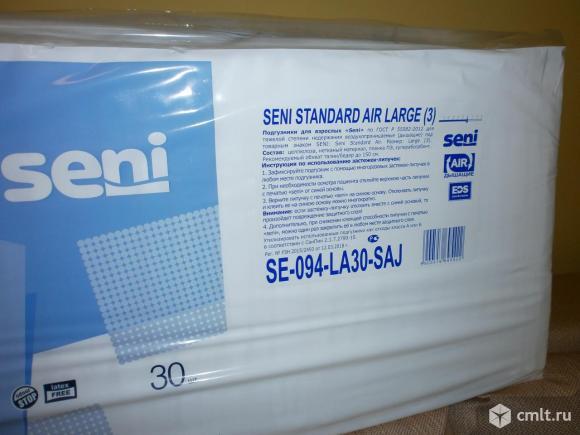 Продаю памперсы для взрослых (m) №2 Сени. Фото 1.
